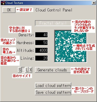 cloudpanel.jpg
